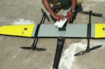 VIDEO: उत्तराखंड में अनूठा प्रयोग, ड्रोन के जरिए अस्पताल में पहुंचाया गया ब्लड सैंपल