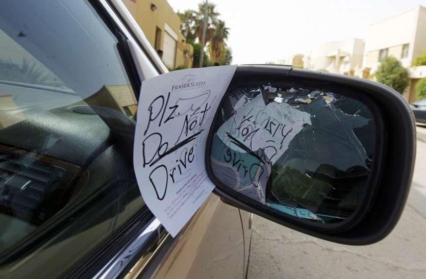 ट्रैफिक पुलिस को महिला ड्राइवर लगी खूबसूरत तो काट दिया चालान, बीच रास्ते में रोककर कही ये बात