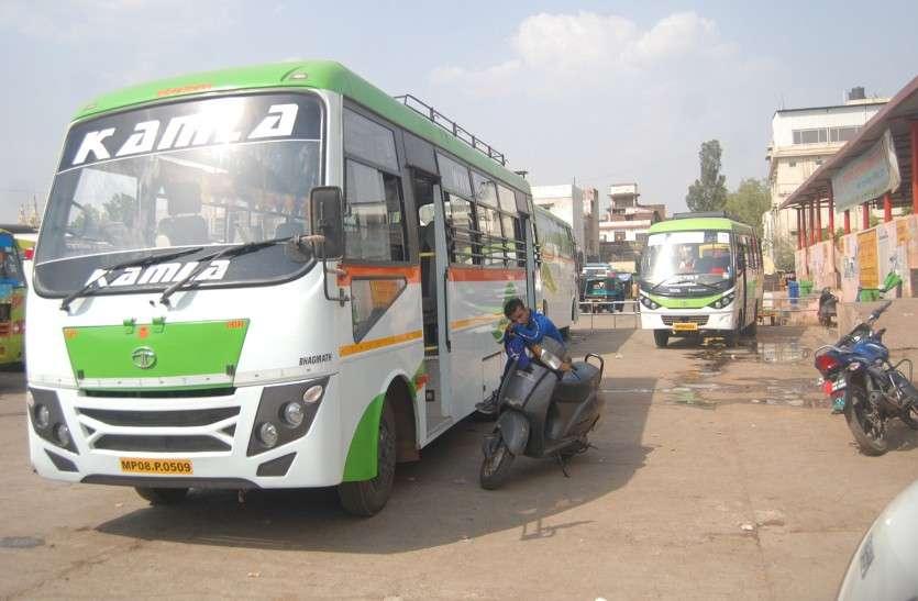 शहडोल से इंदौर के लिए शुरू हुई चार्टेड बस सेवा