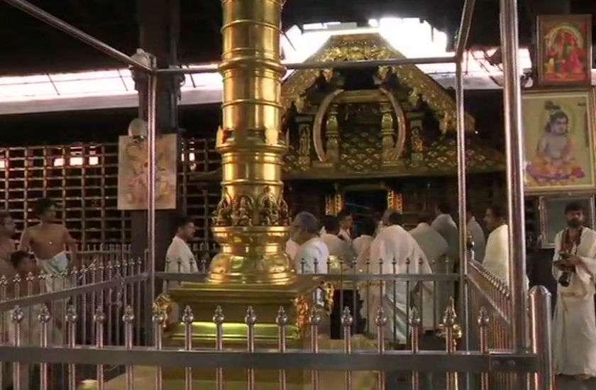 Sri Krishna Temple in Guruvayur
