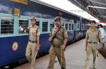स्टेशनों पर संदिग्धों की जांच