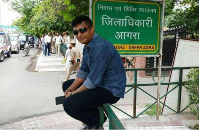 SSP Agra Amit Pathak news