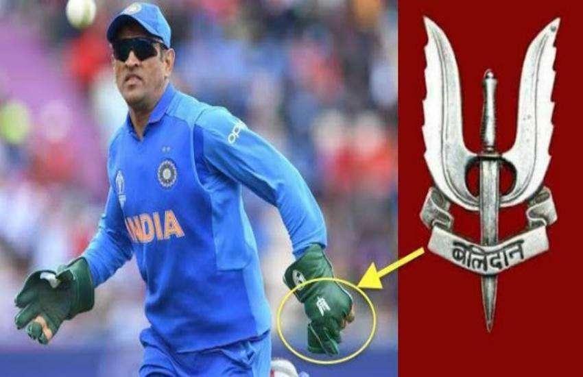 Cricket World Cup 2019: धोनी के जिन ग्लव्स पर हो रहा विवाद