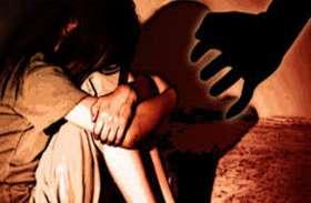 घर में नाबालिग को अकेला देख युवक की बिगड़ गई नीयत, शुरु कर दी गंदी हरकत तो लड़की ने किया ये
