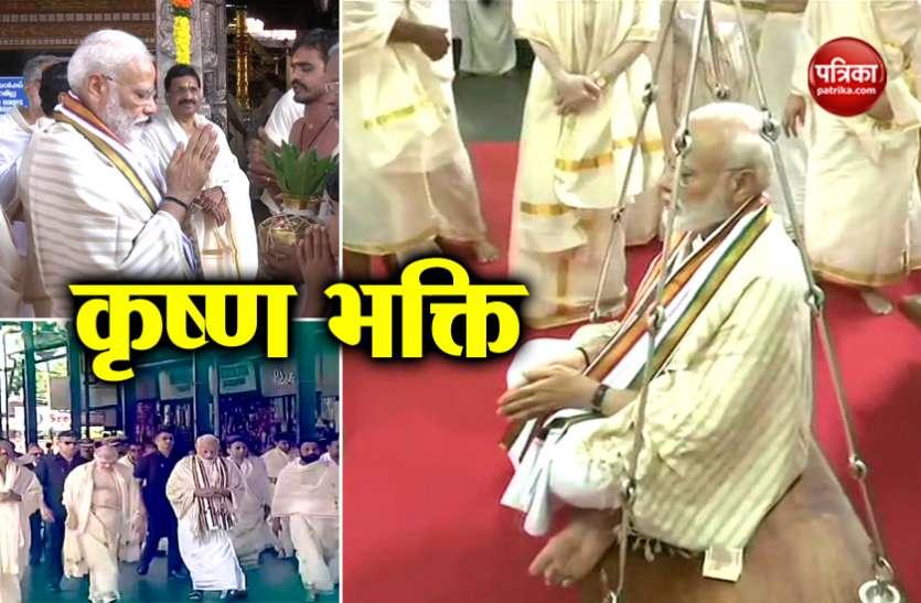 चुनाव में जनता का मूड कोई नहीं समझ पाया, केरल भी हमारे लिए वाराणसी की तरह-PM