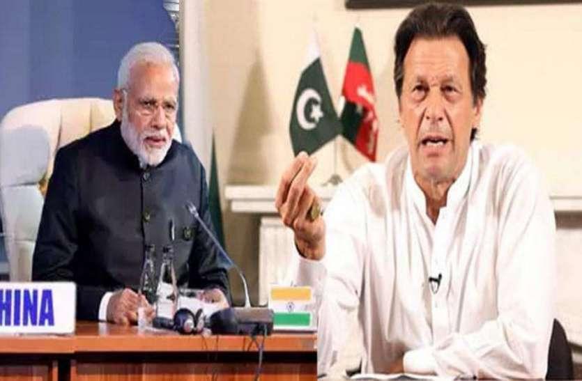 इमरान खान ने PM मोदी को पत्र लिखकर बातचीत का दिया न्योता, मुद्दों का शांतिपूर्ण हल निकालने की वकालत