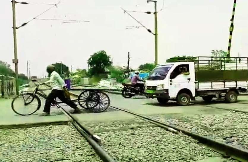 कागजों में ही सिमटा रेलवे का पौधरोपण अभियान, देखिए वीडियो