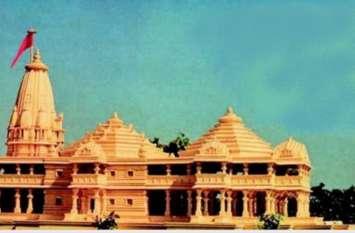 चुनाव खत्म होते ही मंदिर निर्माण का मुद्दा गरमाने की कोशिश