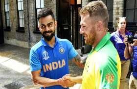 विश्व कप : रविवार को है भारत और ऑस्ट्रेलिया के बीच बड़ा मुकाबला, जाने कब, कहां और कैसे देख सकते हैं मैच