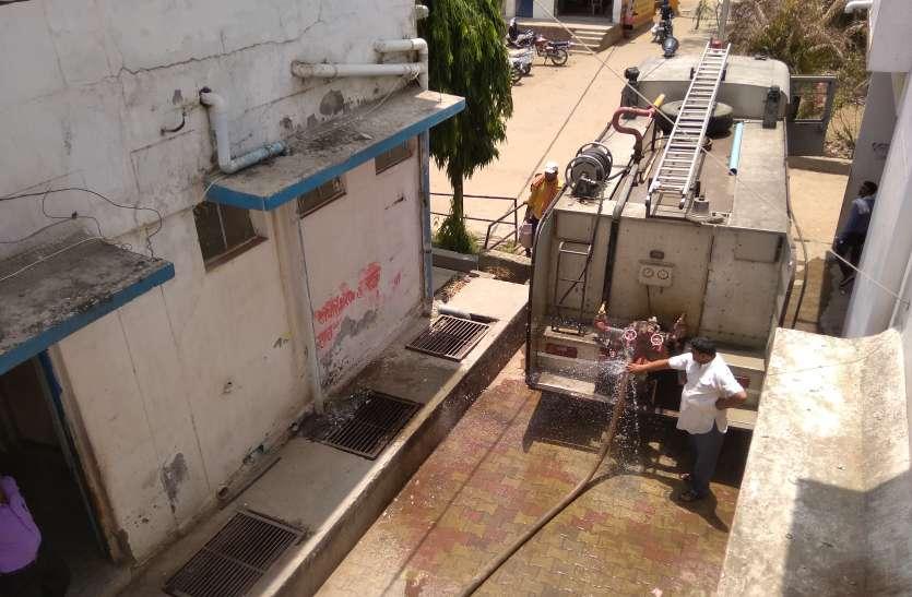 जिला अस्पताल में पानी की कमी से सहमा प्रशासन, अब फायर ब्रिगेड से बुझाएंगे मरीजों की प्यास