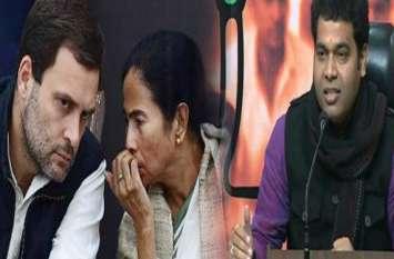 राहुल गांधी और ममता बनर्जी पर बरसे श्रीकांत शर्मा, वीडियो में देखिए क्या कहा