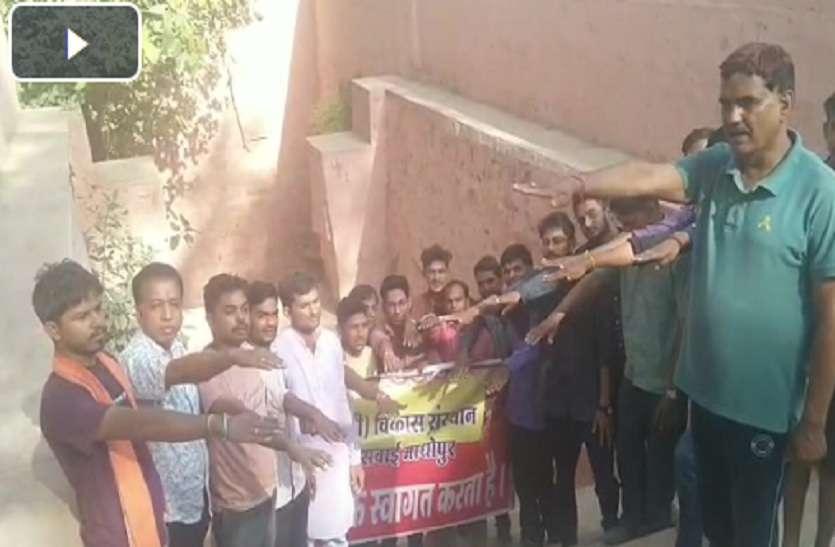 VIDEO : आलनपुर स्थित दीवान जी की बावड़ी में किया श्रमदान