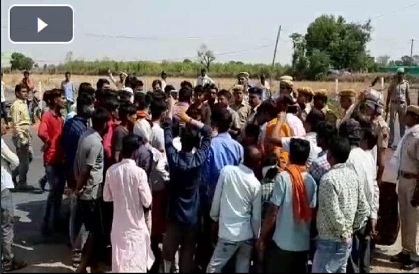 VIDEO : राधा गोविंद गौशाला कुस्तला पर अतिक्रमण हटाने पहुंचा प्रशासन, पुलिस प्रशासन एवं ग्रामीणों के बीच उपजा तनाव