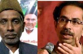 उत्तर प्रदेश में राजनीतिक ठौर ढूंढ रही शिवसेना - इकबाल अंसारी