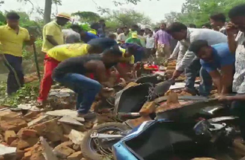 ओडिशा के ढेंकनाल में दर्दनाक हादसा, दीवार ढहने से चार लोगों की मौत