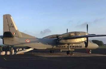वायुसेना का बड़ा ऐलान, लापता विमान AN-32 के बारे में जानकारी देने वाले को मिलेगा 5 लाख का इनाम