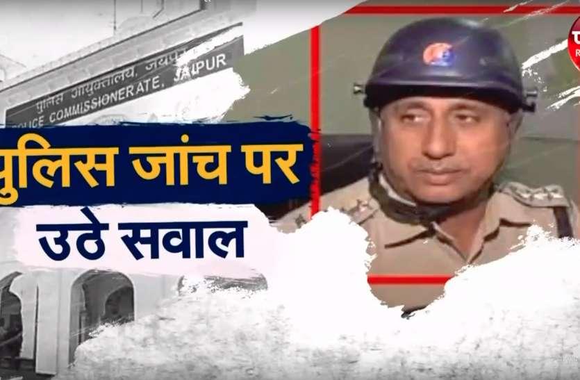 VIDEO: 'भगौड़ा' ACP आस मोहम्मद पुलिस गिरफ्त से दूर, तफ्तीश में अब हुआ चौंकाने वाला खुलासा