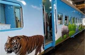 जंगल की सैर कराएगी हैविटेट ट्रेन, जंगली जानवरों की सुरक्षा को लेकर बना माइक्रोप्लान