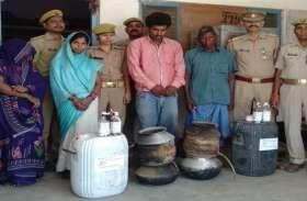 100 लीटर अवैध शराब के साथ  चार गिरफ्तार