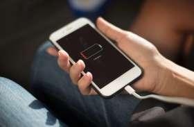 हाई-स्पीड से चार्ज होकर पूरे दिन चलेगी आपके स्मार्टफोन की बैटरी, बस अपनाएं ये तरीका
