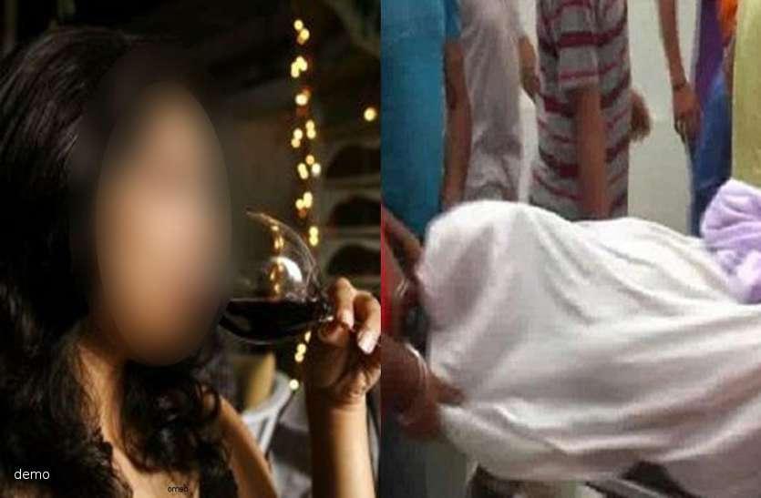 मोबाइल पर ऐसी तस्वीर देख पति का चढ़ गया पारा, झगड़े के बाद नाराज बीवी ने उठा लिया ये खतरनाक कदम