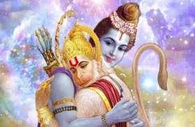 Bada Mangal 2019: इस दिन सच्चे मन से हनुमान जी की करेंगे पूजा-अर्चना तो देखेंगे चमत्कार
