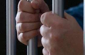 यहां कैदियों के लिए जेल में शुरू होगी खास सुविधा, इन चीज़ों की कर सकेंगे ऑनलाइन शॉपिंग