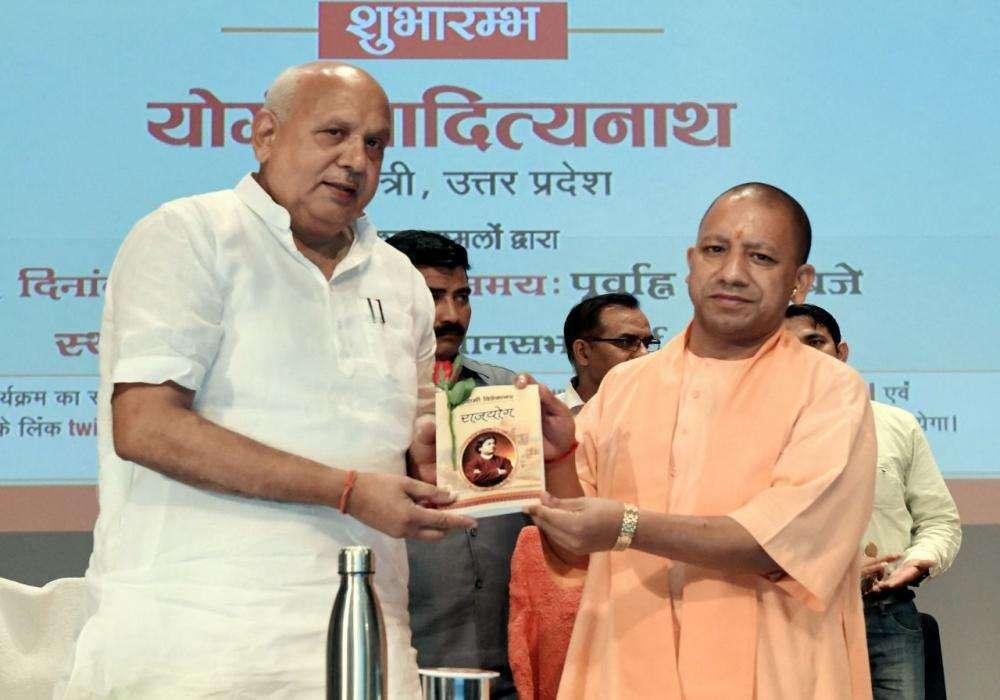 kisan pathshala