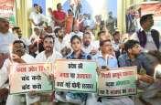 अलीगढ़ के टप्पल कांड  को लेकर कांग्रेस कार्यकर्ताओं ने किया विरोध प्रदर्शन