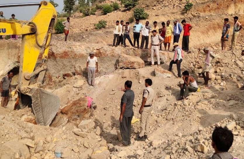 मिट्टी के मलबे में दबी दो महिलाओं की मौत, तीन घायल, निर्माणाधीन रेलवे ट्रैक पर मिट्टी निकालने के दौरान हुआ हादसा