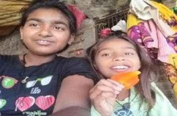 पिता ने दो बेटियों को जहर पिलाने के बाद खुद भी पीया जहर, तीनों की मौत