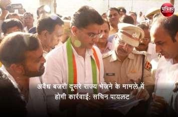 विधायक का आरोप— बजरी से भरे ट्रक महाराष्ट्र भेज रहे एसएचओ, पायलट ने कहा-कार्रवाई होगी