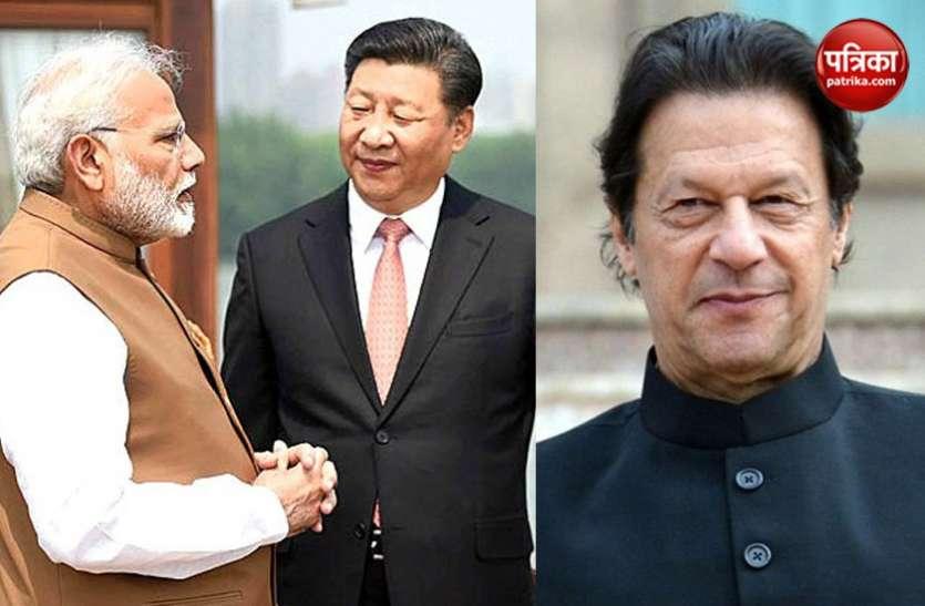 फिर पाकिस्तान के लिए दिखी चीन की हमदर्दी, कहा- SCO शिखर सम्मेलन में पाक को न बनाएं निशाना