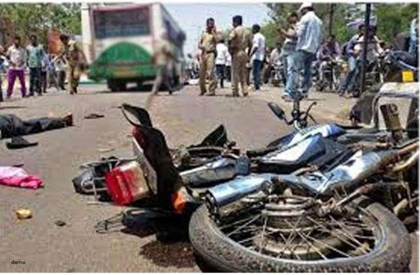 हादसा: तेज रफ्तार बस की चपेट में आए बाइक सवार, मौके पर हुई दर्दनाक मौत