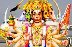 हवाई यात्रा से पहले करें भगवान हनुमान का ध्यान, पवनपुत्र की कृपा से सफल होगी यात्रा