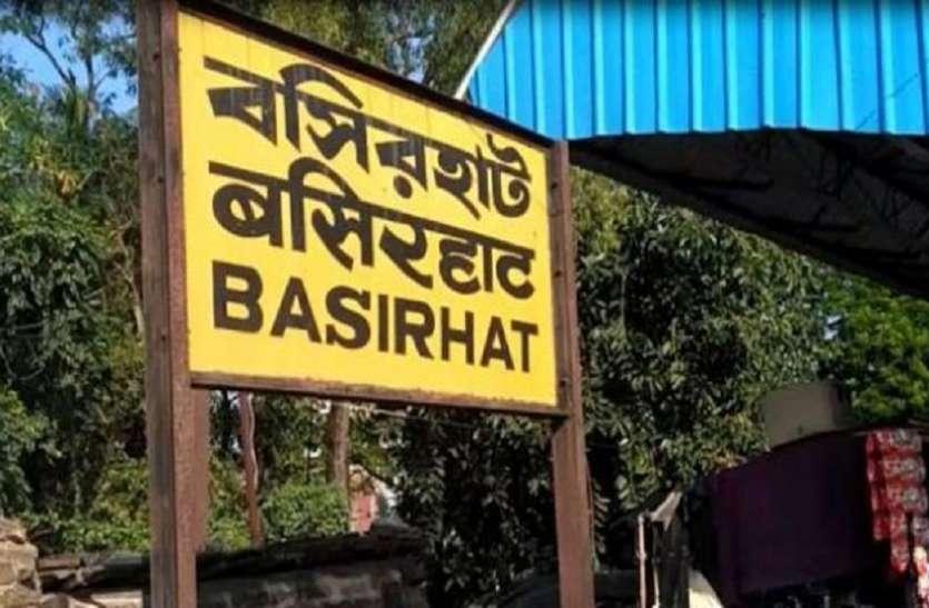 पश्चिम बंगाल: बसिरहाट में BJP का 12 घंटे का बंद आज, हिंसा को लेकर तनाव बरकरार