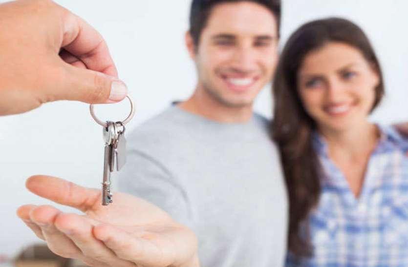 इस डाक्यूमेंट के बिना मकान-खरीदना-बेचना पड सकता है महंगा