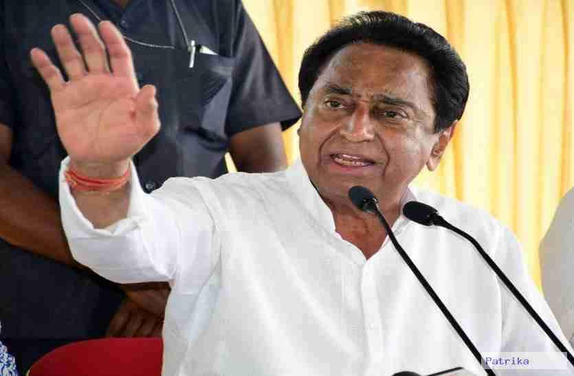 विधानसभा सदस्य की शपथ लेते ही मुख्यमंत्री कमलनाथ ने किए 4 बड़े ऐलान