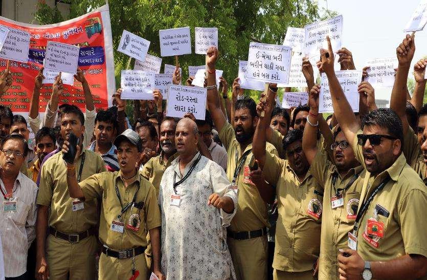 ई-मेमो जुर्माना घटाने को लेकर ऑटोचालकों ने उठाई आवाज