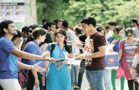 राजस्थान यूनिवर्सिटी की सिंडीकेट बैठक में बड़ा फैसला, MPAT को मिली मंजूरी, नए नियमों से होगी PhD प्रवेश परीक्षा