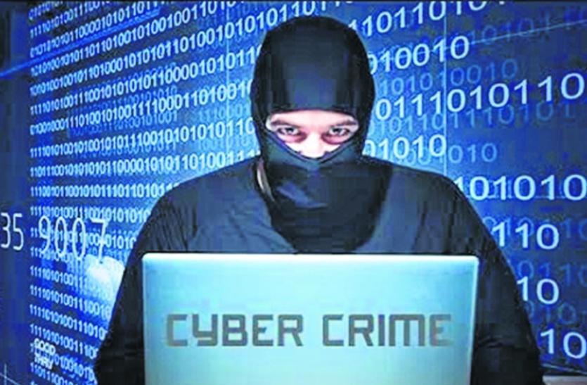 Cyber crime: हैकर्स ने मोबाइल हैक कर युवक के खाते से उड़ाए एक लाख रुपए