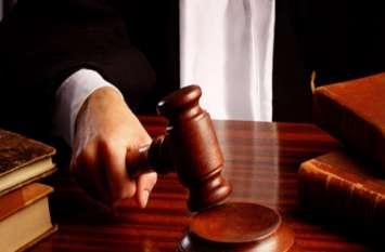 दुमका चर्चित गैंग रेप मामले में 11 दोषियों को आजीवन कारावास