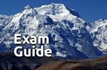 Exam Guide: इस एग्जाम से जांचे अपनी प्रतियोगिता परीक्षा की तैयारी
