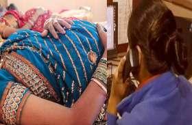 गर्भवती महिलाएं इन नंबरों से रहे सावधान, उठाना पड़ सकता है भारी नुकसान