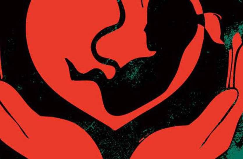 कोख में बच्चियों की मौत रोकने में राजस्थान 'अव्वल', कानून पालना में दूसरे राज्यों से निकला आगे