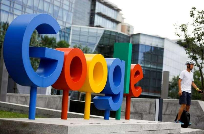 साल 2018 में गूगल ने तोड़े कमाई के रिकॉर्ड, न्यूज़ बिजनस से कमाए 4.7 अरब डॉलर