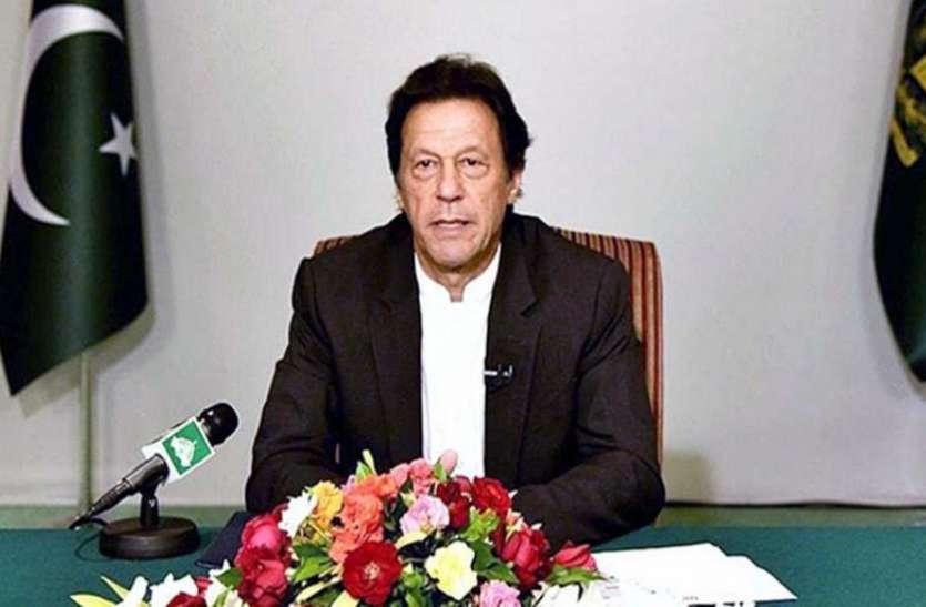 पीएम इमरान खान ने जनता को दिया एक और मौका, बेनामी संपत्ति बताने की समय सीमा बढ़ाई