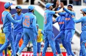 वर्ल्ड कप की तरफ भारतीय टीम ने बढ़ाया एक और कदम, ऑस्ट्रेलिया को 36 रन से दी मात