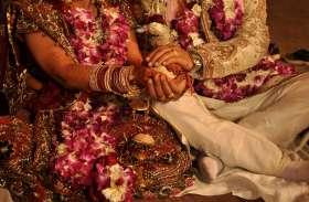 शादी की पहली रात दूल्हे का चेहरा देखकर दुल्हन पहुंची थाने, जानिए क्यों