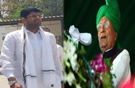 इंडियन नेशनल लोकदल और जननायक जनता पार्टी को एक करने के लिए प्रदर्शन, दोनों दलों से युवओं ने की यह अपील